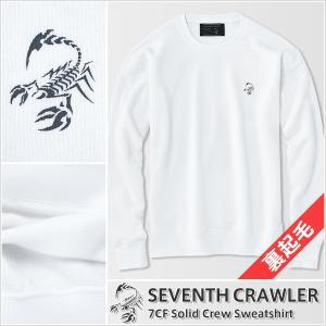 アメカジ/セブンスクローラー/メンズ トレーナー/あったか裏起毛 正規品 ホワイト|vividstyle