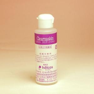 拭取り化粧水 無香料 無着色 (耳つぼ用) cs-1|vivim