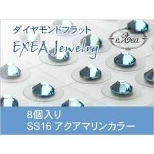 耳つぼジュエリー 痛くないフラットタイプ SS16 アクアマリン 8個入 exj0816-202 金属アレルギーフリー (メール便可)|vivim