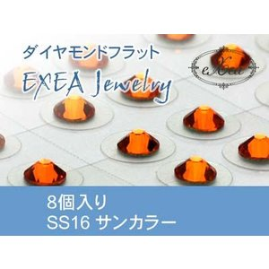 耳つぼジュエリー 痛くないフラットタイプ SS16 サン 8個入 exj0816-248 金属アレルギーフリー (メール便可)|vivim