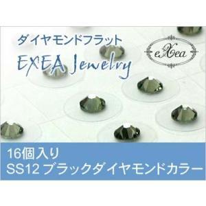 耳つぼジュエリー 痛くないフラットタイプ SS12 ブラックダイヤモンド 16個入 exj1612-215 金属アレルギーフリー (メール便可)|vivim