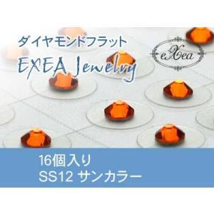 耳つぼジュエリー 痛くないフラットタイプ SS12 サン 16個入 exj1612-248 金属アレルギーフリー (メール便可)|vivim