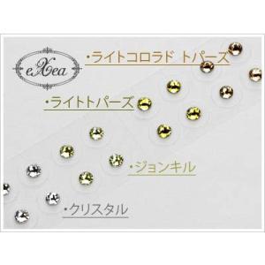 耳つぼジュエリー 痛くないフラットタイプ ゴールドグラデーション SS12 16個入 exj1612grd-gold 金属アレルギーフリー (メール便可)|vivim|03