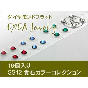 耳つぼジュエリー 痛くないフラットタイプ SS12 貴石カラー 16個入 exj1612ps 金属アレルギーフリー (メール便可)|vivim