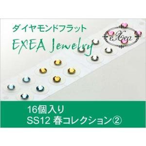 耳つぼジュエリー 痛くないフラットタイプ SS12 春コレクション2 16個入 exj1612spr2 金属アレルギーフリー (メール便可)|vivim