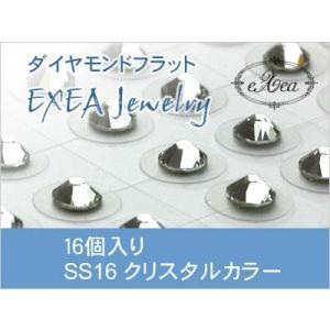 耳つぼジュエリー 痛くないフラットタイプ SS16 クリスタル 16個入 exj1616-001 金属アレルギーフリー (メール便可)|vivim