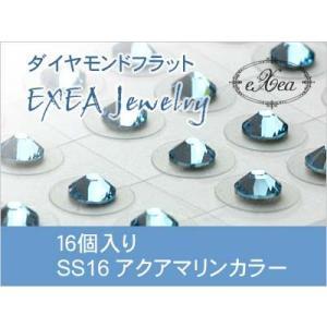 耳つぼジュエリー 痛くないフラットタイプ SS16 アクアマリン 16個入 exj1616-202 金属アレルギーフリー (メール便可)|vivim