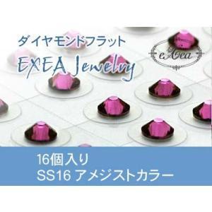 耳つぼジュエリー 痛くないフラットタイプ SS16 アメジスト 16個入 exj1616-204 金属アレルギーフリー (メール便可)|vivim
