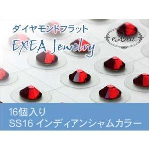 耳つぼジュエリー 痛くないフラットタイプ SS16 インディアンシャム 16個入 exj1616-327 金属アレルギーフリー (メール便可)|vivim