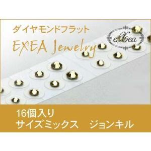 耳つぼジュエリー 痛くないフラットタイプ スワロフスキーサイズミックス ジョンキル 16個入 exj16mx-213 金属アレルギーフリー (メール便可)|vivim