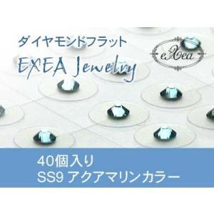 耳つぼジュエリー 痛くないフラットタイプ SS9 アクアマリン 40個入 exj4009-202 金属アレルギーフリー (メール便可)|vivim