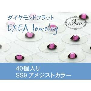 耳つぼジュエリー 痛くないフラットタイプ SS9 アメジスト 40個入 exj4009-204 金属アレルギーフリー (メール便可)|vivim