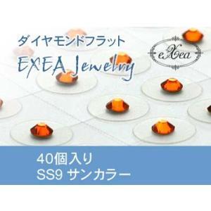 耳つぼジュエリー 痛くないフラットタイプ SS9 サン 40個入 exj4009-248 金属アレルギーフリー (メール便可)|vivim