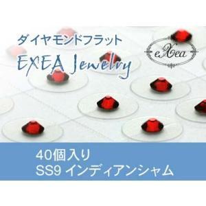 耳つぼジュエリー 痛くないフラットタイプ SS9 インディアンシャム 40個入 exj4009-327 金属アレルギーフリー (メール便可)|vivim