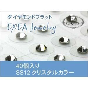 耳つぼジュエリー 痛くないフラットタイプ SS12 クリスタル 4月誕生石 40個入 exj4012-001 金属アレルギーフリー (メール便可)|vivim