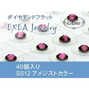 耳つぼジュエリー 痛くないフラットタイプ SS12 アメジスト 2月誕生石 40個入 exj4012-204 金属アレルギーフリー (メール便可)|vivim