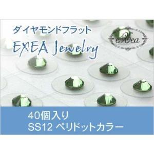 耳つぼジュエリー 痛くないフラットタイプ SS12 ペリドット 8月誕生石 40個入 exj4012-214 金属アレルギーフリー (メール便可)|vivim
