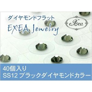 耳つぼジュエリー 痛くないフラットタイプ SS12 ブラックダイヤモンド 40個入 exj4012-215 金属アレルギーフリー (メール便可)|vivim