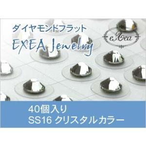 耳つぼジュエリー 痛くないフラットタイプ SS16 クリスタル 40個入 exj4016-001 金属アレルギーフリー (メール便可)|vivim