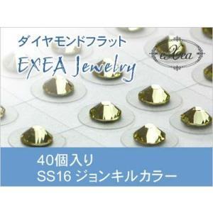 耳つぼジュエリー 痛くないフラットタイプ SS16 ジョンキル 40個入 exj4016-213 金属アレルギーフリー (メール便可)|vivim