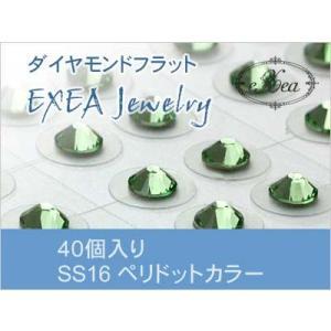 耳つぼジュエリー 痛くないフラットタイプ SS16 ペリドット 40個入 exj4016-214 金属アレルギーフリー (メール便可)|vivim
