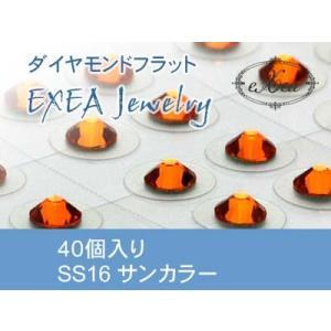 耳つぼジュエリー 痛くないフラットタイプ SS16 サン 40個入 exj4016-248 金属アレルギーフリー (メール便可)|vivim