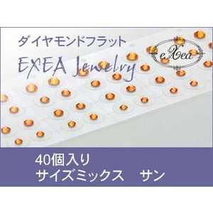 耳つぼジュエリー 痛くないフラットタイプ スワロフスキーサイズミックス サン 40個入 exj40mx-248 金属アレルギーフリー (メール便可)|vivim