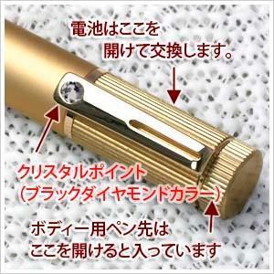 ツボをピンポイントで探してお知らせ 耳つぼ探知機 tck1 ゴールド色|vivim|04