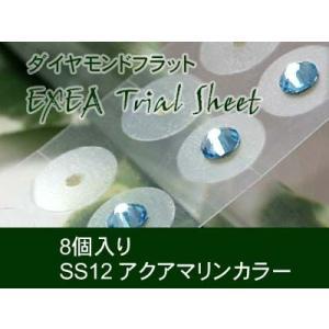 耳つぼジュエリー エクセアトライアルシート ダイヤモンドフラット SS12 アクアマリン texjs0812-202 金属アレルギーフリー (メール便可)|vivim