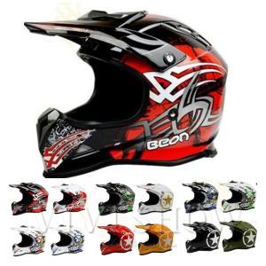 ※種類:バイク用品、システムヘルメット、オートバイ、レーシング ※タイプ: ジェットヘルメット、フル...
