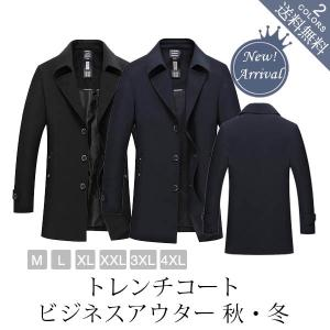 トレンチコート メンズ   新作  無地    メンズファッション 大きいサイズ アウター カジュアル ビジネス 通勤  スプリングコート