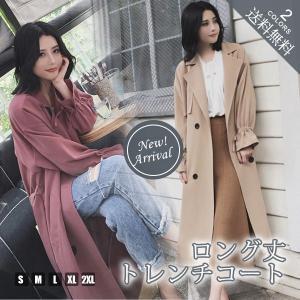 トレンチコート レディース 秋 スプリングコート ロング丈 ...