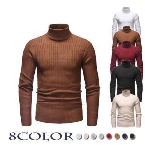 ブランド名:VIVISHOW 標登録番号:第5910540号  ■素材:ニットなど ■カラー:レッド...