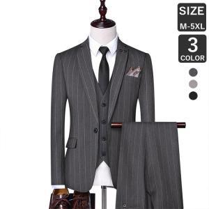 ビジネススーツ スリーピーススーツ 3ピース スーツセット 3点セット ストライプ柄 メンズスーツ ...
