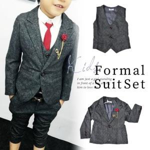 入学式 子供スーツ 男の子 キッズスーツ おしゃれ 子供 卒...