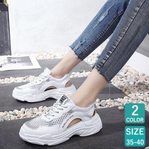 商品説明  今季超人気スニーカーサンダル スポーティな厚底サンダルです 韓国ファッションやオルチャン...