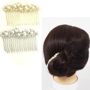 小さめのLサイズ。品のある華やかなまとめ髪の飾りにぴったり!   プラパールとクリアラインストーン ...