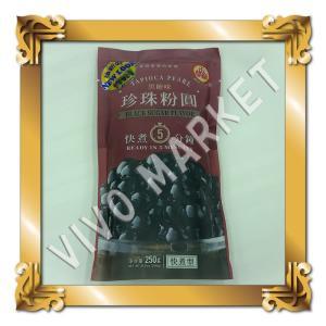 生タピオカ タピオカ 乾燥 ブラックタピオカ 250g 台湾産  タピオカパール デザート ドリンク...