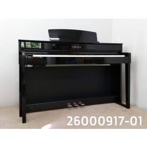 電子ピアノ 中古 ヤマハ クラビノーバ CLP-545PE 2015年製 26000917-01