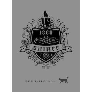 1000年、ずっとそばにいて… (初回生産限定盤)(DVD付)/SHINeeの画像