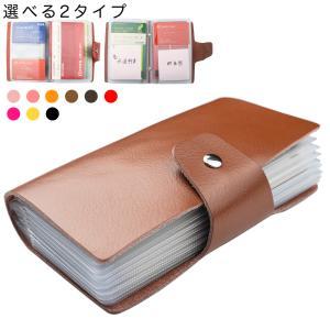 通帳ケース 独自の2種類の収納方法 銀行通帳ケース カードケース カード収納 通帳収納 カード入れ ...