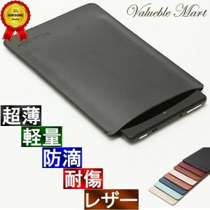 Fire HD 10 ケース 7色 高品質 皮 革 7/8/10.1 インチ レザー スリーブ ファ...
