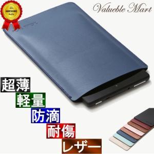 Fire HD 10 スリーブ ケース レザー 青 高品質高性能 軽 薄 皮 革 全7色 タブレット...