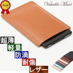 Fire HD 10 スリーブ ケース レザー 薄茶 高品質高性能 軽 薄 皮 革 7色 タブレット...