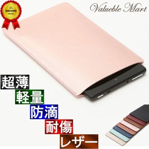Fire HD 10 スリーブ ケース レザー 桃 高品質高性能 軽 薄 皮 革 7色 タブレット ...