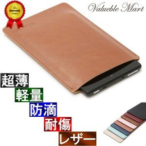 Fire HD 8 スリーブ ケース レザー 濃茶 高品質高性能 軽 薄 皮 革 7色 タブレット ...
