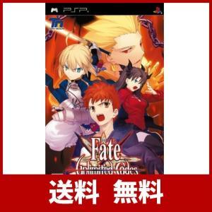 TYPE-MOONの人気作品『Fate/stay night』をベースにした対戦格闘アクションゲーム...