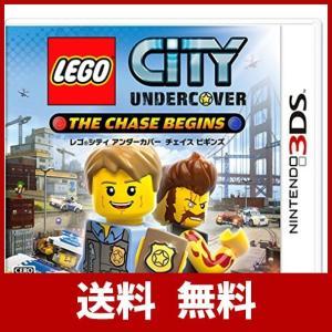 レゴ (R) シティ アンダーカバー チェイス ビギンズ - 3DS|vnet-factory