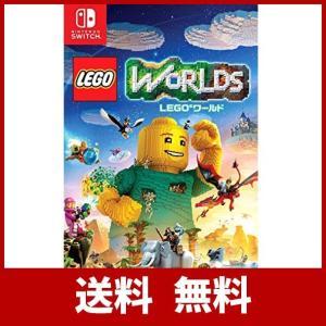 LEGO (R) ワールド 目指せマスタービルダー  - Switch|vnet-factory