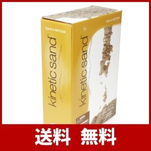 室内用お砂遊び キネティックサンド 5kg【並行輸入品】|vnet-factory